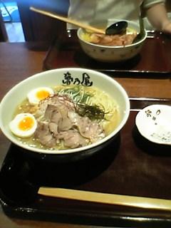 050507_紅塩@夢乃屋.jpg